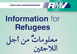 Information_for_Refugees.png